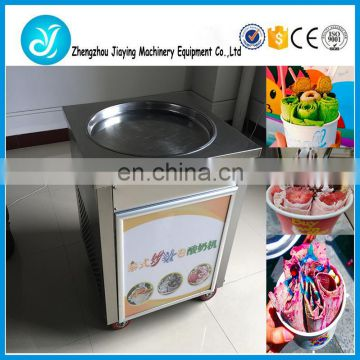 Thailand rolled round pan fried ice cream machine