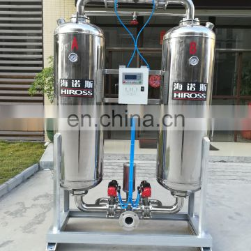 29 Nm3/min Stainless Steel Heatless Regenerative Desiccant Air Dryer for Compressor