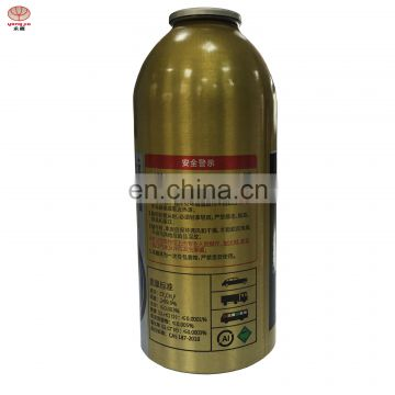 wholesale 300g r134a refrigerant gas can with paint from Guangzhou