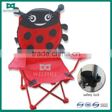 Cute kid's sun chair