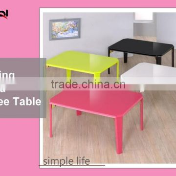 Square modern folding MDF coffee table, colorful living room wooden ...