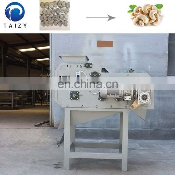 High Quality Cashew Shelling Machine