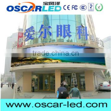 best sell for high quality loop video advertising display p12 inset curve led screen perimeter advertising led display