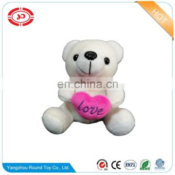 Beige fancy soft bear animal sitting plush stuffed keychain with heart toy
