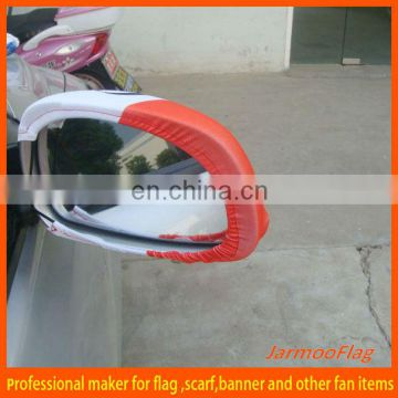 advertising Car rear-view wing mirrror sock