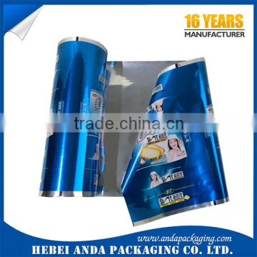 customized cookie packaging bag/ biscuit wrapper roll/cracker