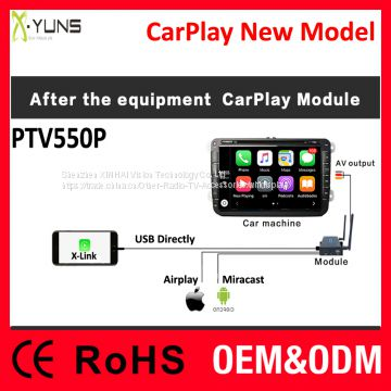 Car mirror link black box support Airplay Miracast iOS 11 USB connect directly