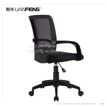 Modern mesh chair plastic chair comfortable office chair with armrest
