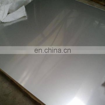 Cold rolled good quality JFE EH400A wear resistant steel plate