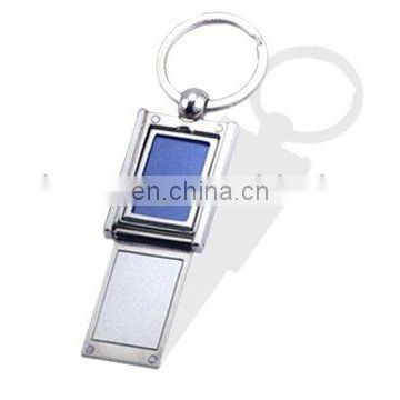 Rectangle Photo Frame Key Chain