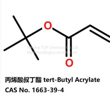 TBAc - tert-Butyl acetate Original factory