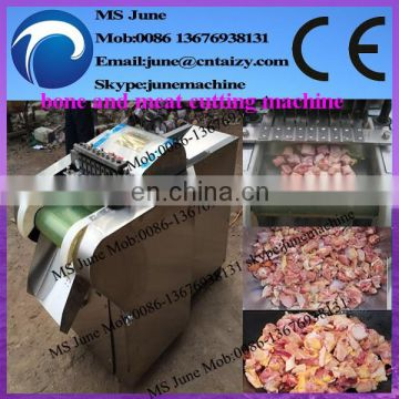chicken/cow/pig/fish/ meat chopping machine with low price