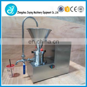 Peanut And Sesame Butter Milling Machine