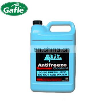 -40c antifreeze for windshield