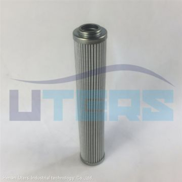UTERS replace of FLEETGUARD hydraulic  oil filter element  HF7044