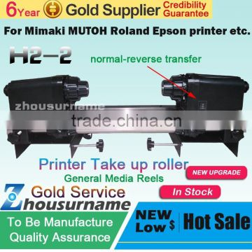 Automatic Media H1,H2 Take Up Roller for Mutoh/ Mimaki/ Roland/ Epson Printer--220V