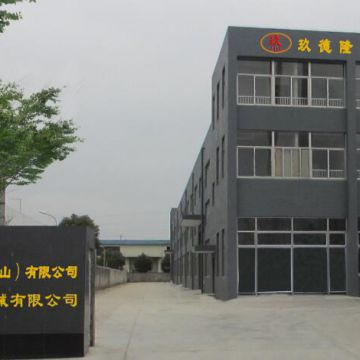 Nine delong machinery (kunshan)CO.,LTD