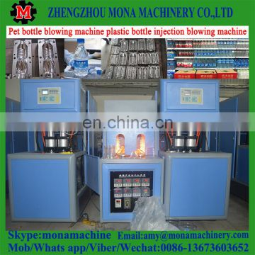 High Speed Widely Used drinking water plastic bottle making machine/Blowing Machine