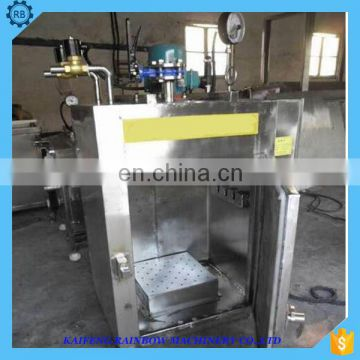 Factory Price Top quality fish smoking oven fish meat smok machine with drying function