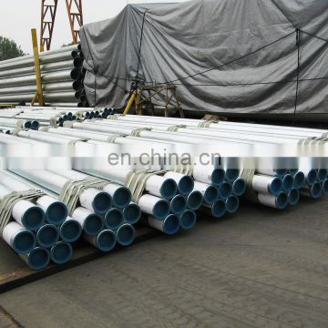 Hot dip 2.5 inch galvanized steel pipe for promotion