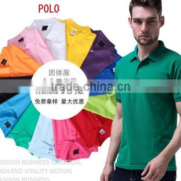 Hot sale Short Sleeve beaded mesh cotton pique Multi color Mens Polo shirt ,Turn down Collar T Shirt polos for men