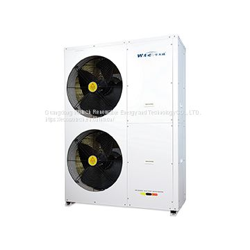Low Temperature Hot Water Heat Pump BC-L2 Split Series