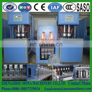 Plastic medicine bottle making machine/plastic mineral water bottle making machine for sale