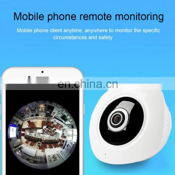 DTS-F3 1.44mm Lens 1.3 Megapixel 360 Degree Infrared IP Camera, Support Motion Detection & E-mail Alarm