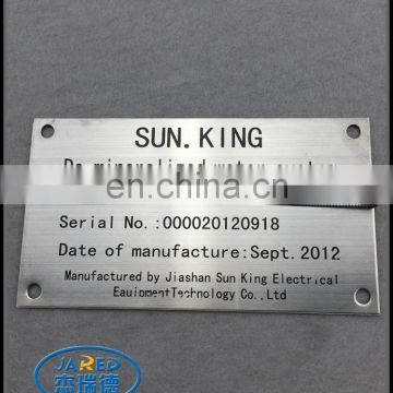 fast delivery and good quality engraved letter brushed nameplate