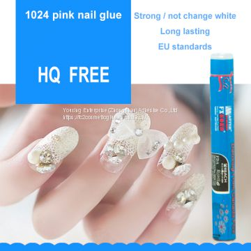 1.5g HQ free(below 200PPM) pink Nail glue nail art for stick fake nail