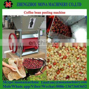 Factory Supply Fresh Coffee Bean Skin Breaking Shelling Peeling Machine