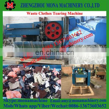 Good performance and professional Waste fabric fiber chopper machine for chopping jute/hemp/coconut/silk fibers for sale