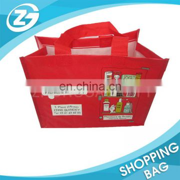 Supermarket shoes clothes grocery pp woven tote