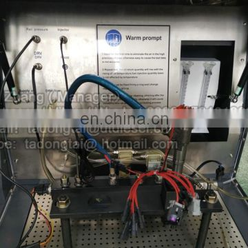CR709L TEST BENCH