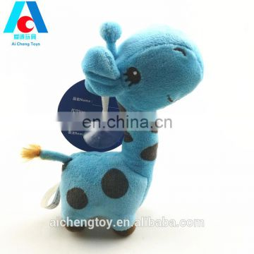 custom plush toys cute giraff stuffed toy for kids gift