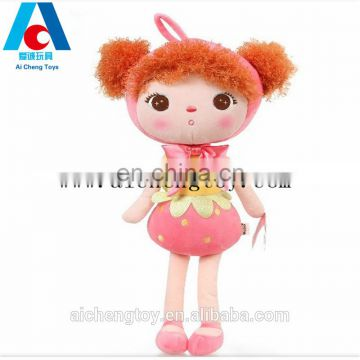 high quality plush toy cute delicate girl rag doll