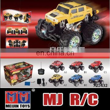 2 Channel wire control truck hottest plastic toy truck plastic wheels for toy truck