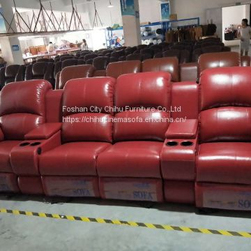Movie Theater Seat Of Home Sofa