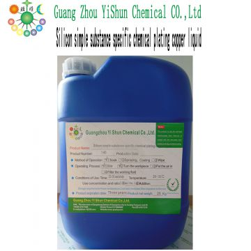 Copper-plated anti-discoloration agent Acid copper plating brightener Cyanide-free copper plating solution