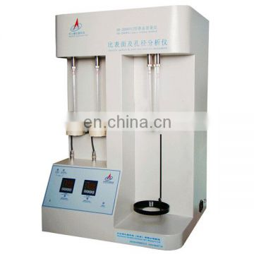3H-2000PS2 type specific surface and pore size analyzer