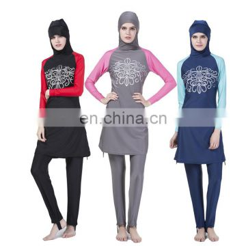 Muslim Swimwear Islamic Modest Swimsuit For Women