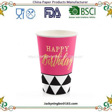 Gold Silver Foil Paper Party Cup Paper Party Decorations for Birthday Parties, Weddings, Baby Showers, and Celebrations