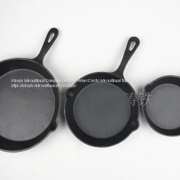 Hiseph cast iron pan skillet 3 set with handle HS-2