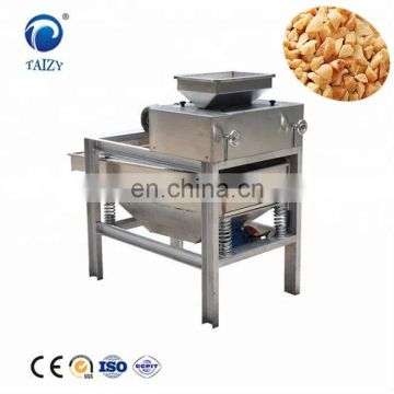 peanut kernel cutter pistachio chopper equipment hazelnut chopping mill