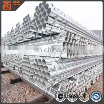 carbon steel price per kg 5 inch gi pipe round
