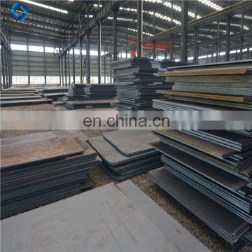 Hot Rolled Corten Steel Plate Price per kg/price for armor steel plate
