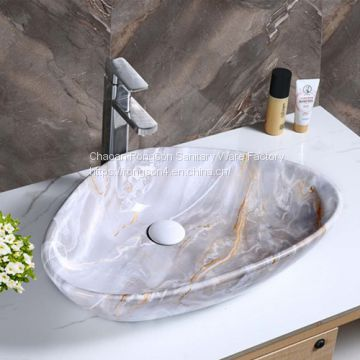 Round shape Golden Pocelain bathroom Taichung Wash Basin sinks