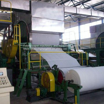 1575mm Toilet Paper Jumbo Roll Making Machine