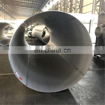 317l Stainless Steel Pipes, Tubes