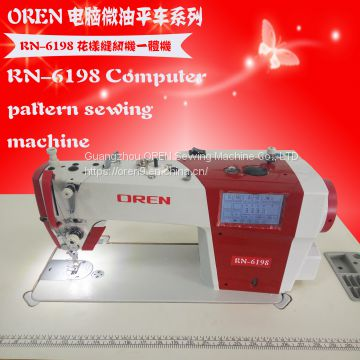 Intelligent touch screen flat sewing machine